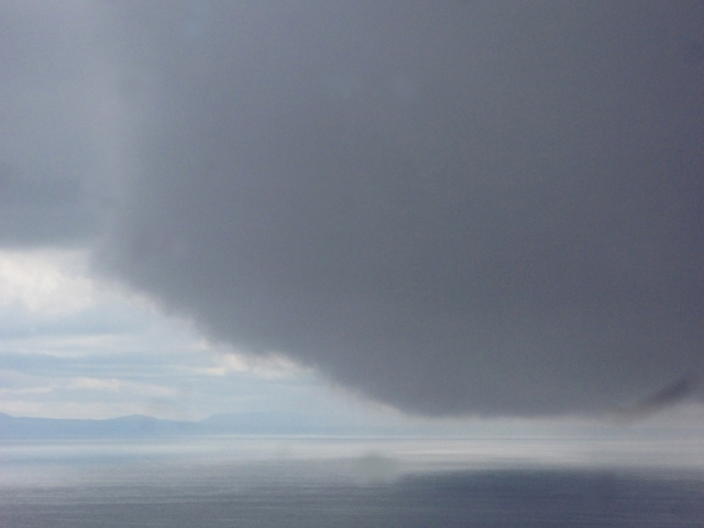 Look at the size of this! We were soon enveloped by it at Slieve League, Co. Donegal